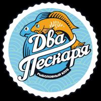 Рыболовная база в Астрахани «Два Пескаря»